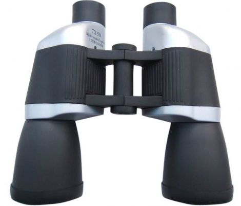 Free-Focus Marine Fernglas 7x50